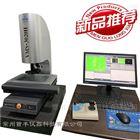 常州VMS-3020H萬濠全自動影像測量儀