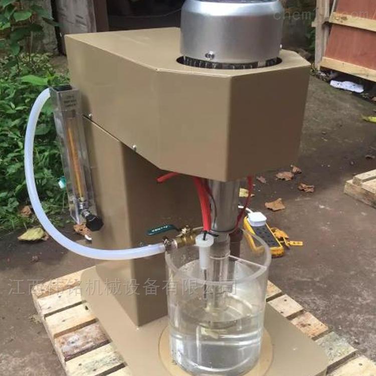 苏州供应浸出搅拌机实验室搅拌桶小型搅拌槽