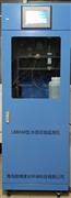 型水质在线检测仪