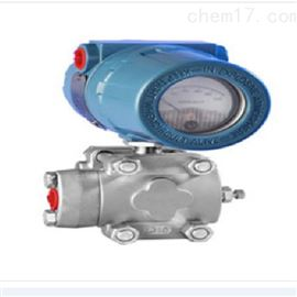 HX-3351HP国产智能高静压差压变送器