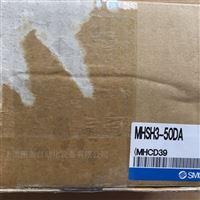 MHSH3-25DSMC气爪
