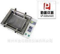 SB-SY超聲波水浴振蕩器