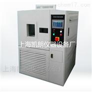 高低温恒定湿热试验箱GD/HS6005