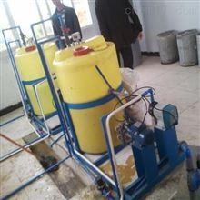 MYJY-300L化工厂投药设备
