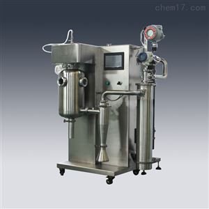 实验室真空喷雾干燥机