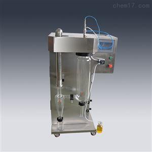 实验室高温喷雾干燥机价格