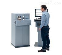SPECTRO MAXx德国斯派克落地式直读光谱仪 SPECTRO MAXx