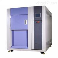 试验箱供应温度冲击试验箱正品保障