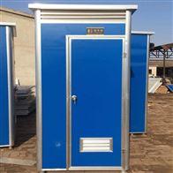1.1米1.28米定制江苏省移动坐便厕所