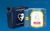 HS1飞利浦HeartStart HS1训练机