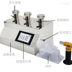 微生物限度检测仪ZW-300X液晶屏薄膜过滤器