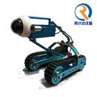 管道机器人生产厂家