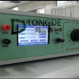 ESTE-1002体积表面电阻率测定仪 数字高阻计
