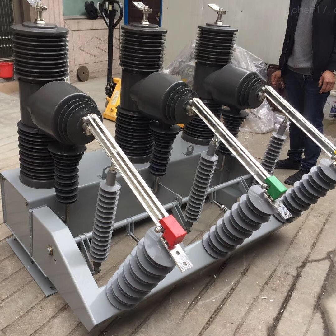 35KV线路高压真空断路器ZW32F-40.5/1250A