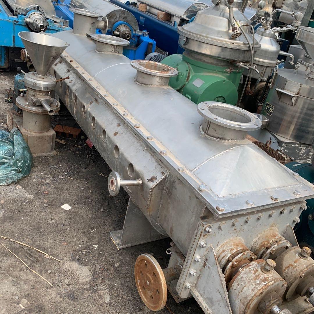 长期回收二手全不锈钢桨叶干燥机价格