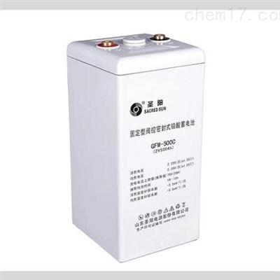 SP12-100圣阳蓄电池SP12-100 铅酸不间断电源UPS