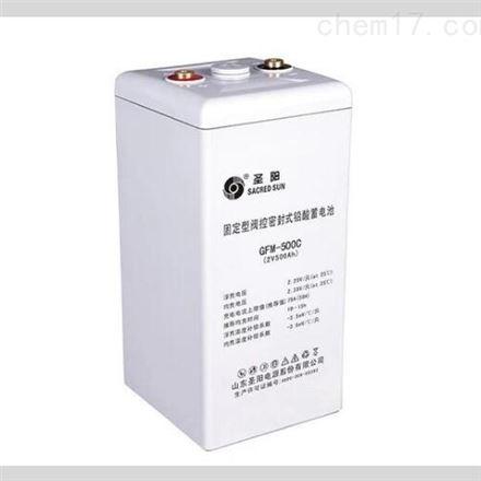 圣阳蓄电池SP12-100 铅酸不间断电源UPS