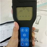 医院卫生消毒灭菌筛查LB-QM4 ATP荧光检测仪