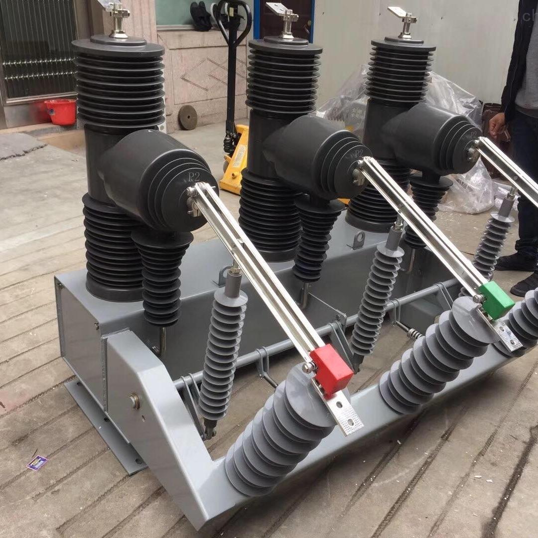 LW34-40.5电站型35KV高压断路器