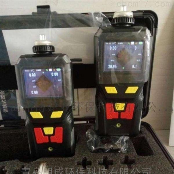 李工推荐便携式异丙醇气体检测仪LB-MS4X