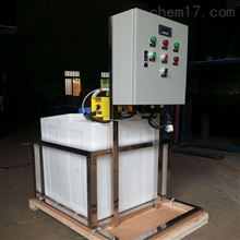 MYJY-200L氯化钙投加药装置