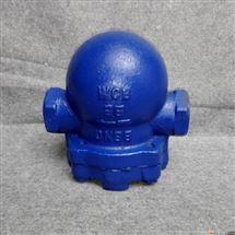 瓯北FT14/FT13杠杆浮球式蒸汽疏水阀厂家