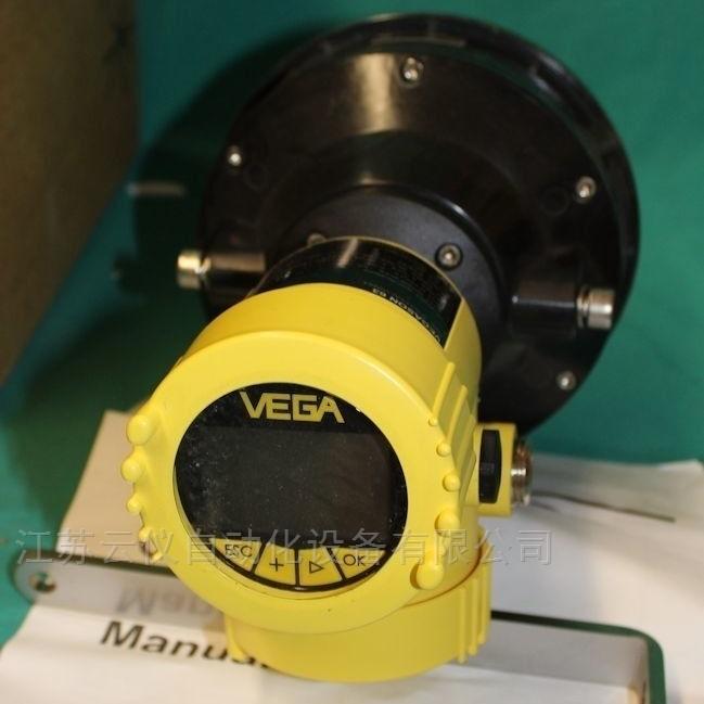vega超声波液位计SN63.XXAXHKMAX