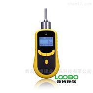 BZ泵吸TVOC挥发性有机化合物室内空气检测