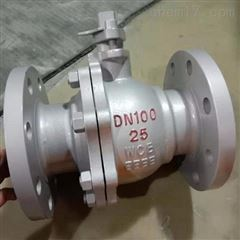 Q41H-25C-100碳钢硬密封球阀