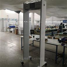 LB-105红外门式测温仪语音播报感温探头高度可伸缩