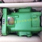 德國瑞克梅爾R25/12 5 FL-Z-DB-SO齒輪泵