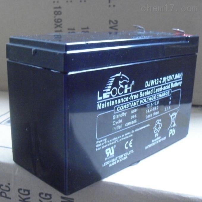 理士蓄电池DJW12-7.0现货包邮