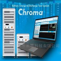 A170202致茂Chroma A170202 电池模拟器