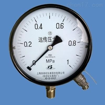 电阻远传压力表YTZ-150上海自动化仪表四厂