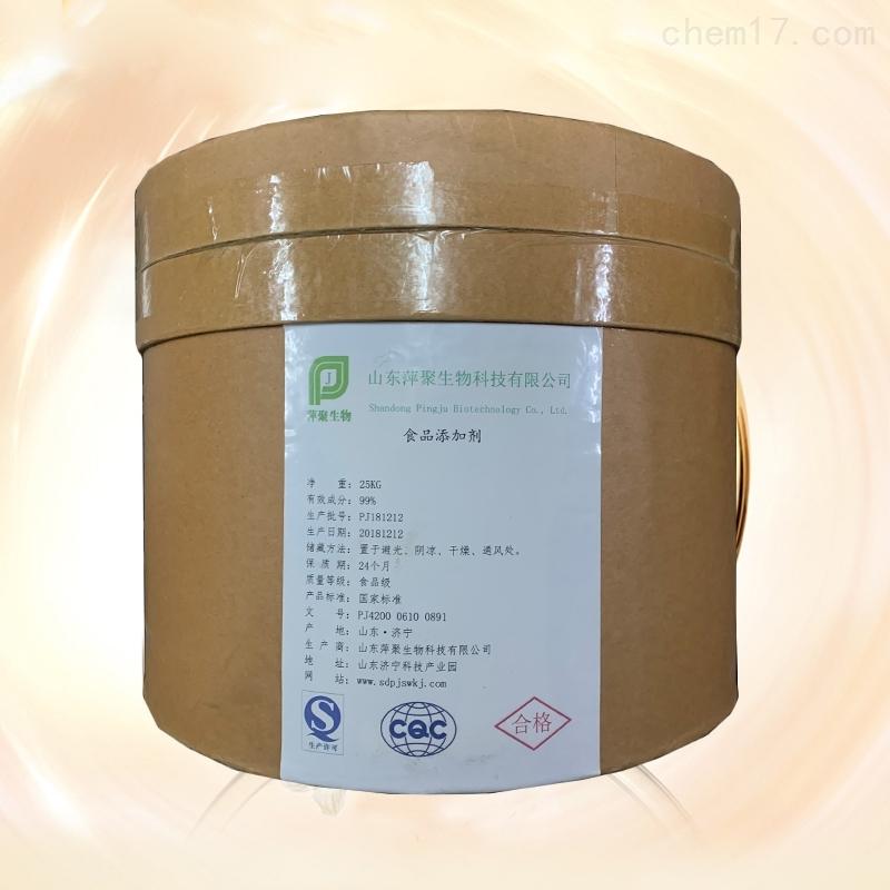 天门冬氨酸镁生产厂家价格