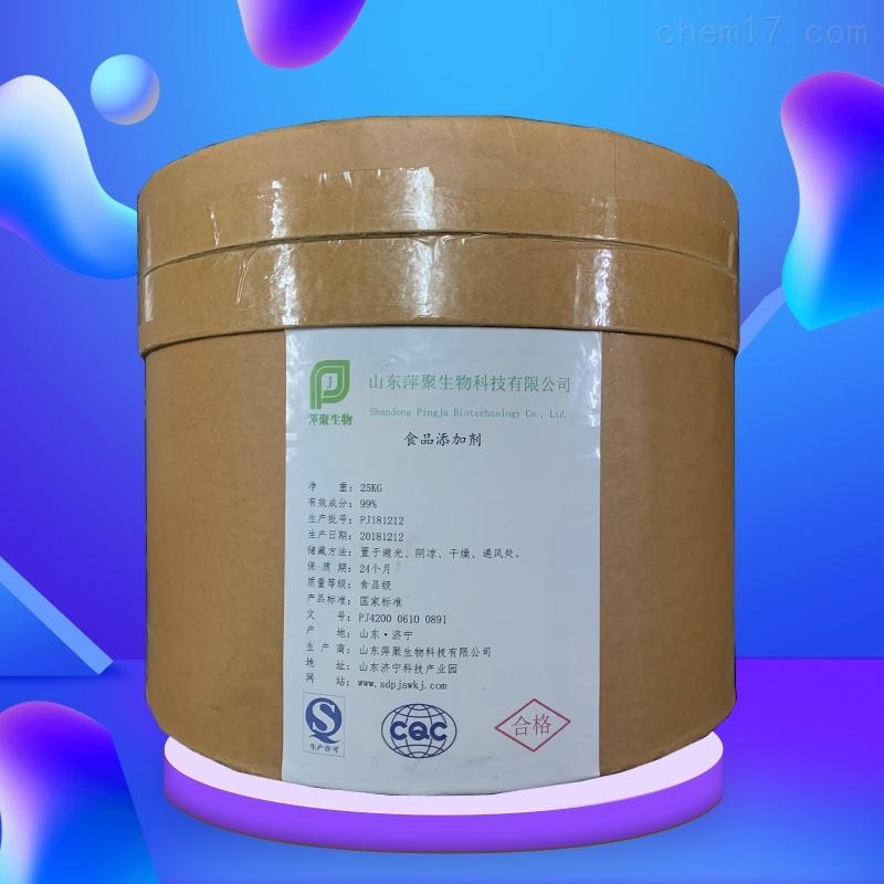 N-乙酰-L-半胱氨酸生产厂家价格