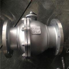 Q41H-150LB-200美标硬密封球阀