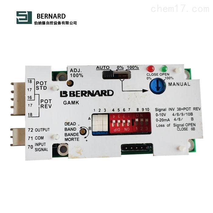 法國原裝伯納德智能模塊控制板加工定制