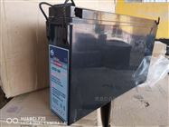 三瑞蓄电池CGT12-160/12V160AH品质保证