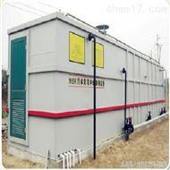 HCDMmbr污水处理一体化系统