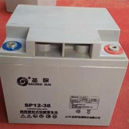 圣阳SP12-18 12V18AH UPS不间断蓄电池