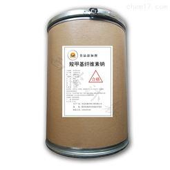 食品级羧甲基纤维素钠厂家