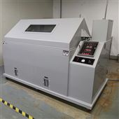 YSYW120盐雾试验箱