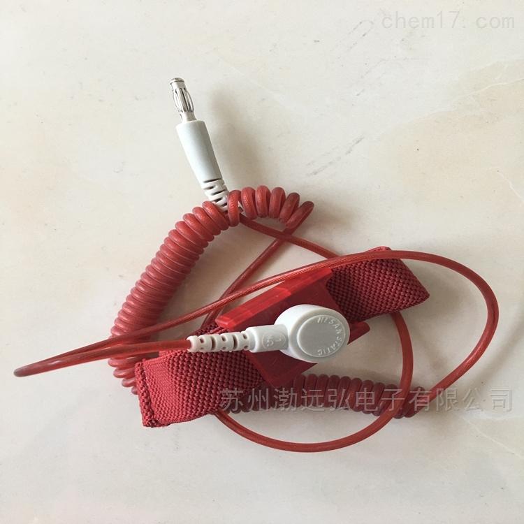 防静电手腕带(红色、黑色、蓝色、等可选)