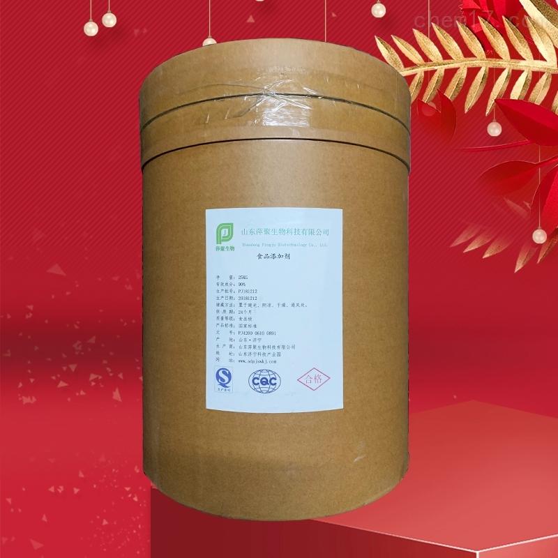 L-抗坏血酸钙生产厂家价格