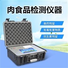 YT-SC肉食品检测仪器