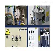 DFH100西班牙Detegasa油水分离器--德国赫尔纳贸易