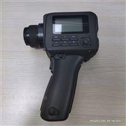 美能达LS-150便携式高精度亮度计