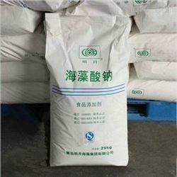 食品级粉末海藻酸钠厂家