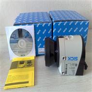 S30B-2011CA  1026821西克安全激光掃描儀 S300 Advanced